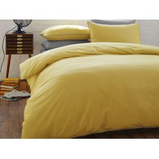 Racing Green New 200 Thread Count Ochre Duvet Cover Sets