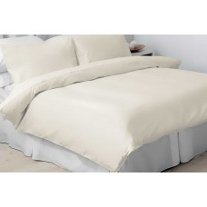 Belledorm Yasmin Broderie Anglaise Ivory Duvet Cover Sets