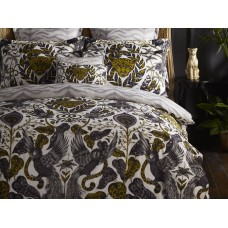 Emma J Shipley New Amazon Gold Duvet Covers